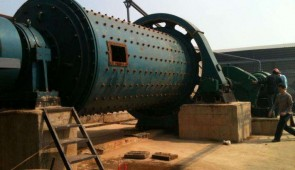 How to Control the Ball Mill Noise