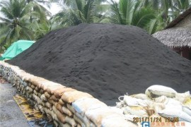 25TPH Coltan Processing Plant in Venezuela