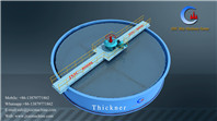 Mining thickener is the main equipment of dewater in mineral dressing plants