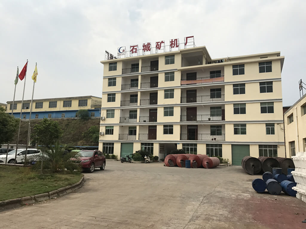 JXSC mine machinery factory