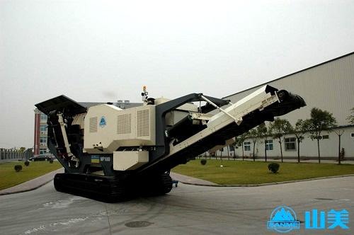 HAZEMAG MP1000 crawler type mobile crushing station