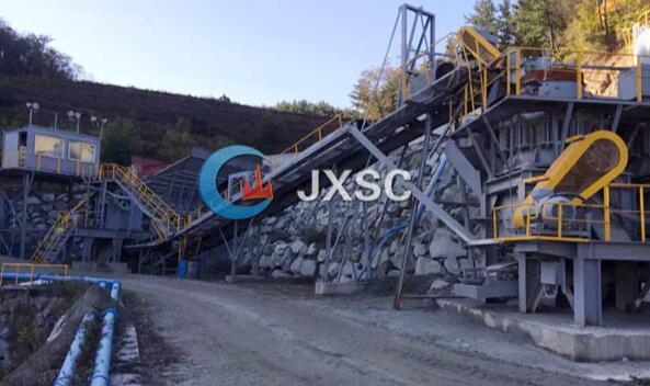 Korea Tungsten Ore Processing Plant
