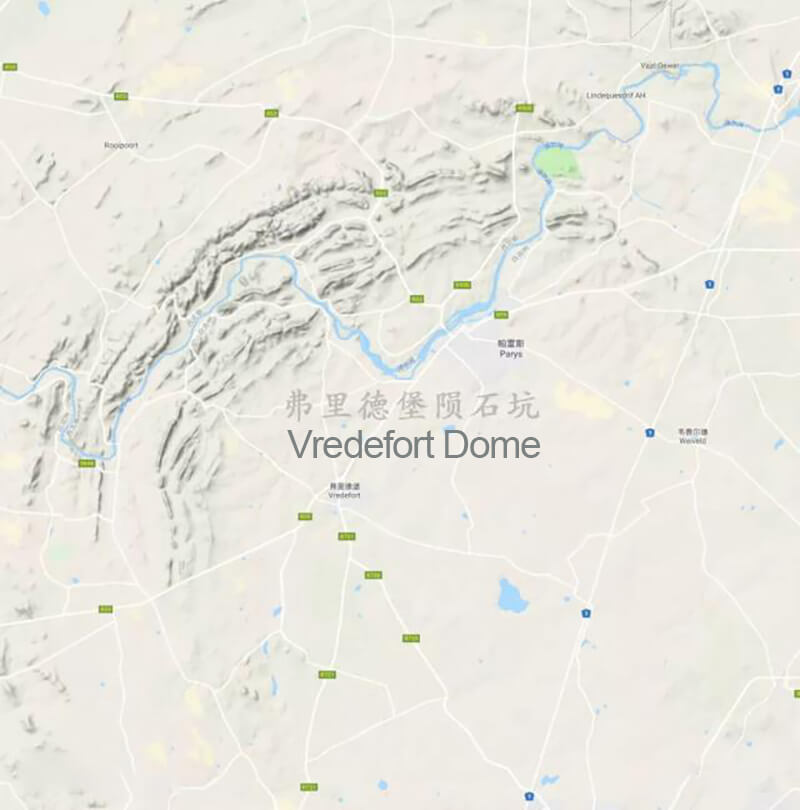 Vredefort Dome
